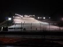 Fotogalerie Ski Areál Karolinka, foto č. 2